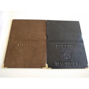 Обложка для паспорта ПВХ  импорт с выдавленным гербом
