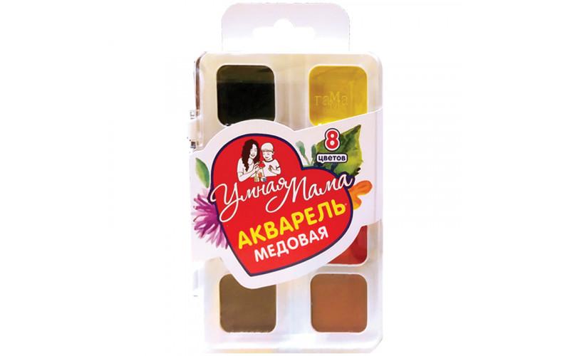 """Акварель медовая """"Умная мама"""", 8 цветов Гамма (16)"""