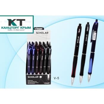 Ручка синяя автоматическая шариковая с ч..