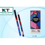 Ручка гелевая синяя 0,5 мм, игольч.,