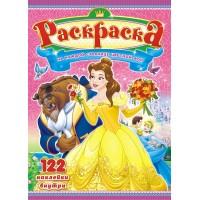 Раскраска с наклейками (А4) Принцы и принцессы + РН-750