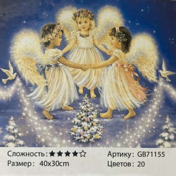 Алмазная мозаика ( 30 см х 40 см) GB7115..