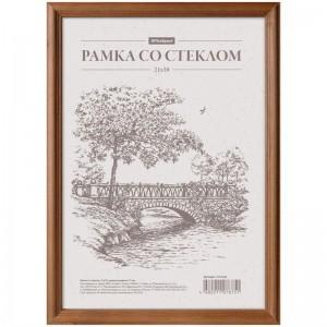 Рамка деревянная 21*30см, ЭКОНОМ, мокко, 17мм (Спейс) (Россия) (25)