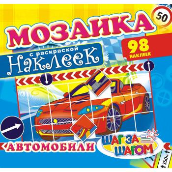 Мозаика наклеек МНР-005..