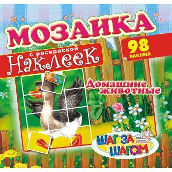Мозаика наклеек МНР-004..