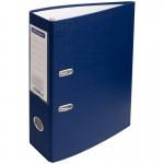 Папка-регистратор OfficeSpace,  70мм, бу..