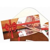 Конверт для денег (без отделки)