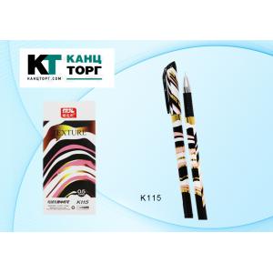 """Ручка гелевая черная, игольч., 0,5 мм """"Texture"""" (12)"""