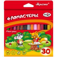 """Фломастеры """"Мультики"""", 30 цветов, картонная коробка Гамма (12)"""