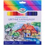 Карандаши цветные, Классические, 48 цвет..