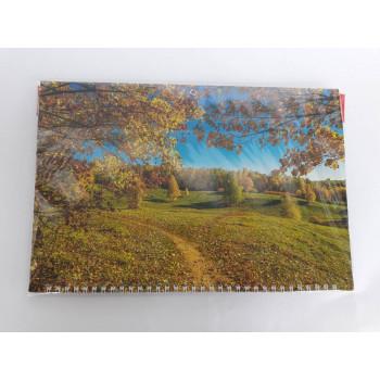 Календарь трио на гребне Осень в лесу..