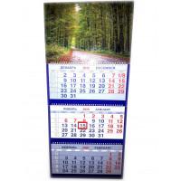 Календарь трио на гребне Осенняя Аллея