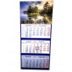 Календарь трио на гребне Лесное озеро..