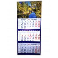 Календарь трио на гребне Березы у реки