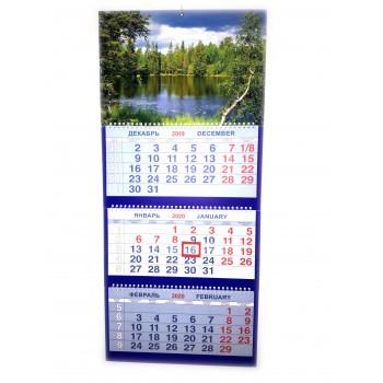Календарь трио на гребне Лесная опушка..