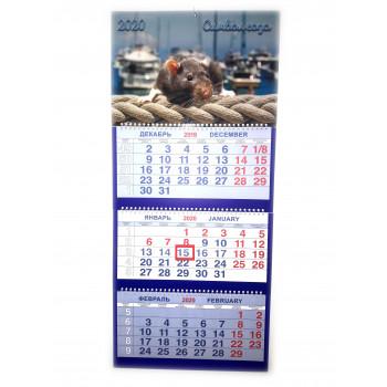 Календарь трио на гребне Крысенок на кан..
