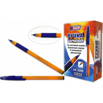 Ручка шариковая синяя(светлая) на масл. ..