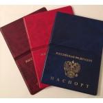 Обложка для паспорта МРАМОР (ВЛ-ПСП20100..