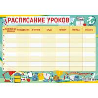 Пиши-стирай А3 ППСМ-017