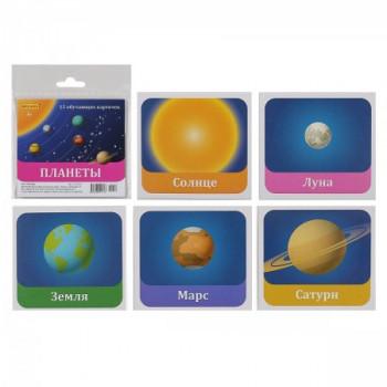Развивающие карточки 12шт Планеты 100*11..