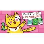 Конверт  для денег ОК-314..