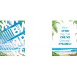 Dream Cards Открытка А5+ Живи ярко  А-00..