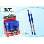 Ручка шариковая синяя на масляной основе