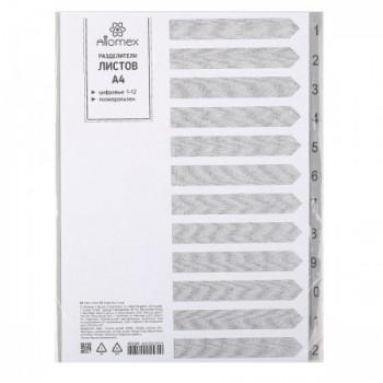 Разделитель А4 1-12 пластик Attomex 3051503..