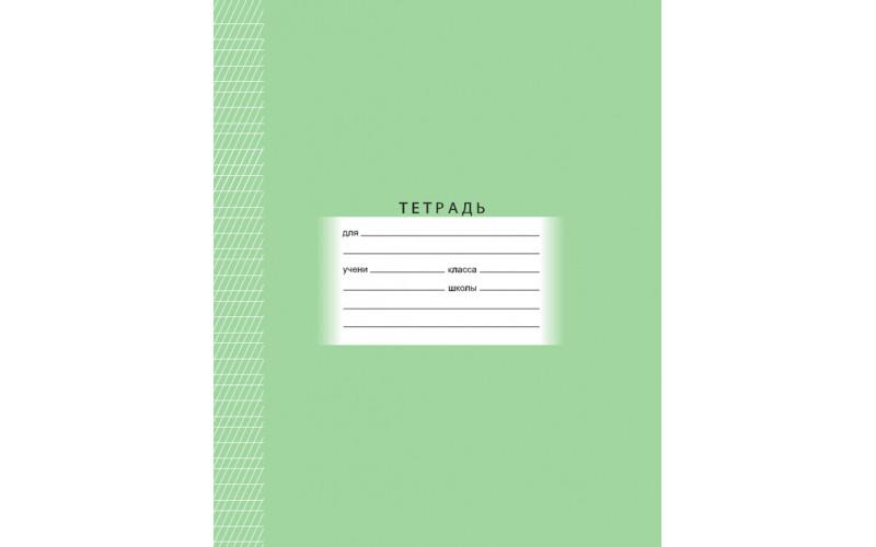 Тетрадь ученическая 12л. в две линии с частыми наклонными и дополнительной гор (20/240)