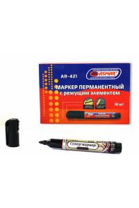 Маркер перманентный черный с режущим элементом, заправляемый (10)
