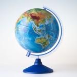 Глобус Земли Физический  (210 мм.Классик..