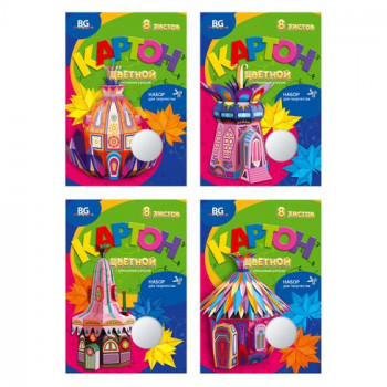 Набор цветного мелованного картона  с гл..