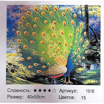 Алмазная мозаика+раскраска по номерам: 5..