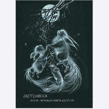 Блокнот-скетчбук SKETCHBOOK BLACK 120  А4, 20л., с..