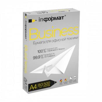 БУМАГА офисная А4 inFORMAT BUSINESS 80 г..