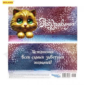 Dream Cards Конверт для денег