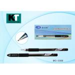 Ручка гелевая черная 0,7 мм. , цветной к..