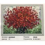 Алмазная мозаика ( 30 см х 40 см) QS 200645..