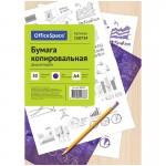 Бумага копировальная А4, 50 л., фиолетов..