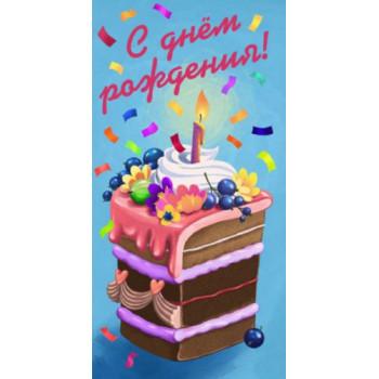 Dream Cards Конверт для денег С днем рож..