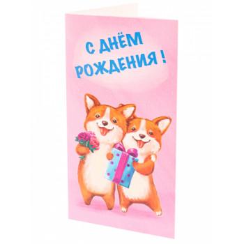 Dream Cards Конверт для денег С  днем ро..