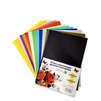 Цветная бумага А4 20л. 20цв. Spectra Col..