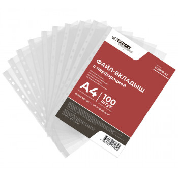 Файл-вкладыш А4 прозрачный глянц. 100 шт..