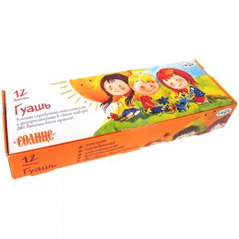 Гуашь Оранжевое солнце,10цв+2бел, 20мл Г..