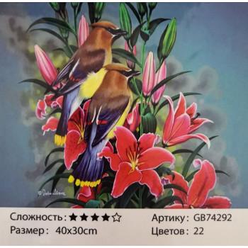 Алмазная мозаика ( 30 см х 40 см) GB7429..