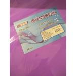 Фоамиран 2 мм 50см*70см фиолетовый (10)..