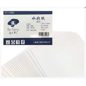 Бумага для акварели 10л. 300гр/м 380х560..