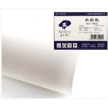 Бумага для акварели 20л. 300гр/м 195х275..