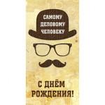 Dream Cards Конверт С днем рождения! 1-1..