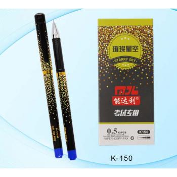 Гелевая ручка: пластиковый чёрный корпус..